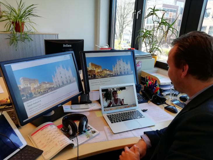 Online-Lehre an der ISM